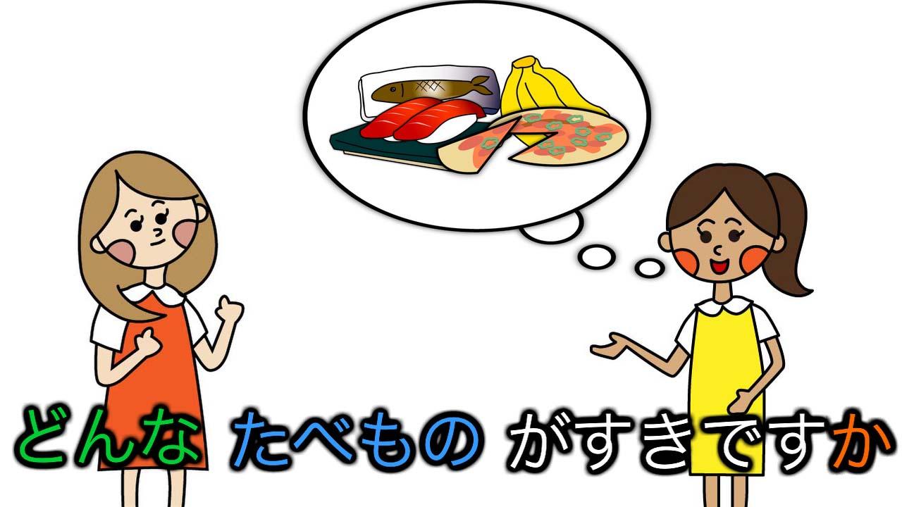 Ancora sugli aggettivi in giapponese
